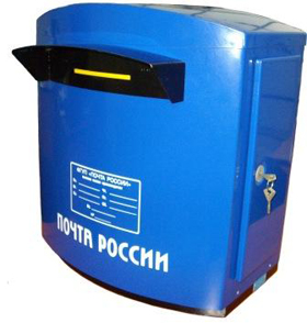 скачать программу для почты бесплатно на русском языке - фото 8